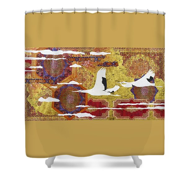 Japanese Modern Interior Art #131 Shower Curtain