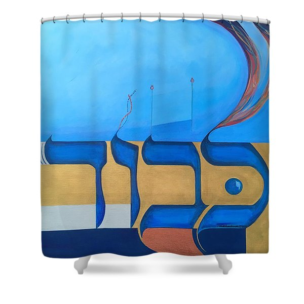Kavod Blue Shower Curtain