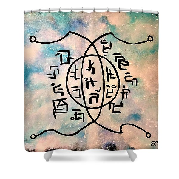 Mental Clarity Circuit Shower Curtain