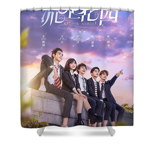 Meteor Garden 2018 Shower Curtain