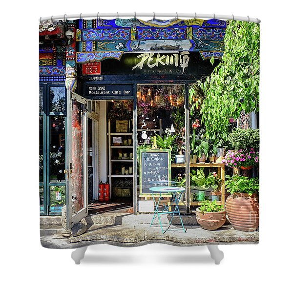 Peking Cafe Shower Curtain