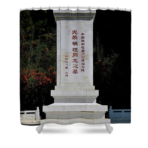 Remembrance Monument With Chinese Writing At China Cemetery Gilgit Pakistan Shower Curtain