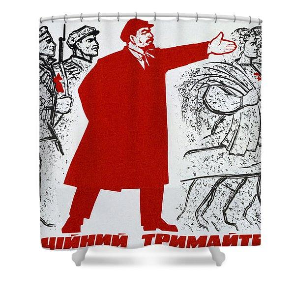 Russian Revolution, October 1917  Vladimir Ilyich Lenin Shower Curtain