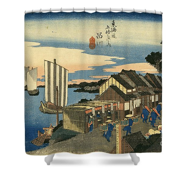Shinagawa At Sunrise Shower Curtain