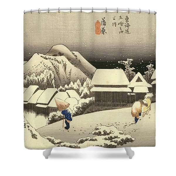 Snow In The Night Shower Curtain