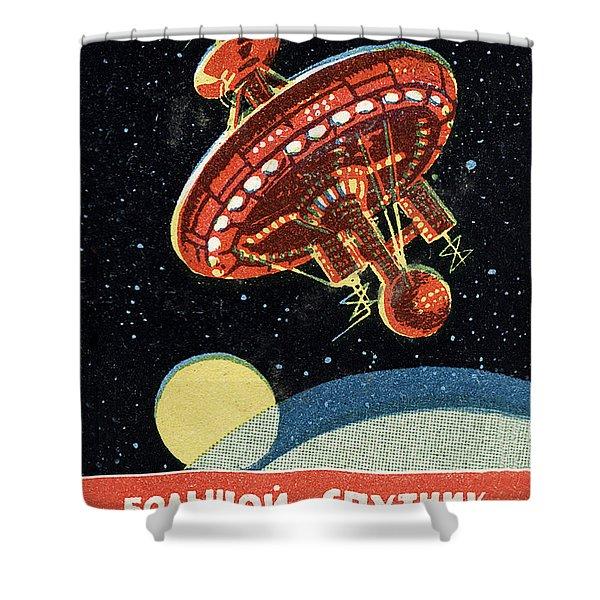 Soviet Space Station Shower Curtain