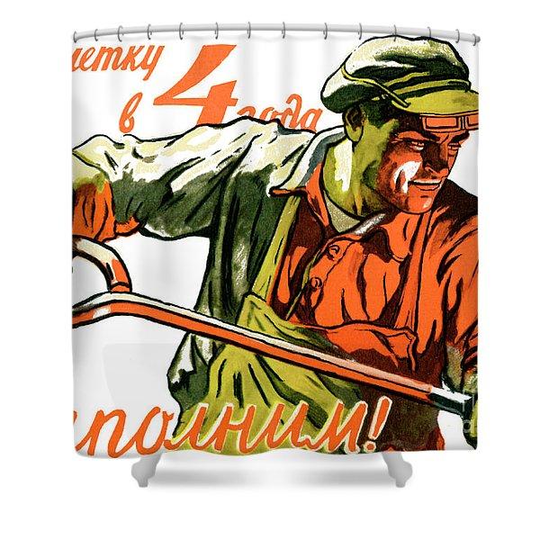 Soviet Union Propaganda Poster Shower Curtain