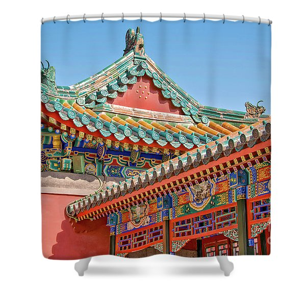 Summer Palace In Beijing Shower Curtain