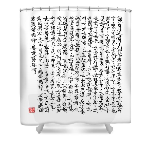 The Heart Sutra -horizontal Orientation Shower Curtain