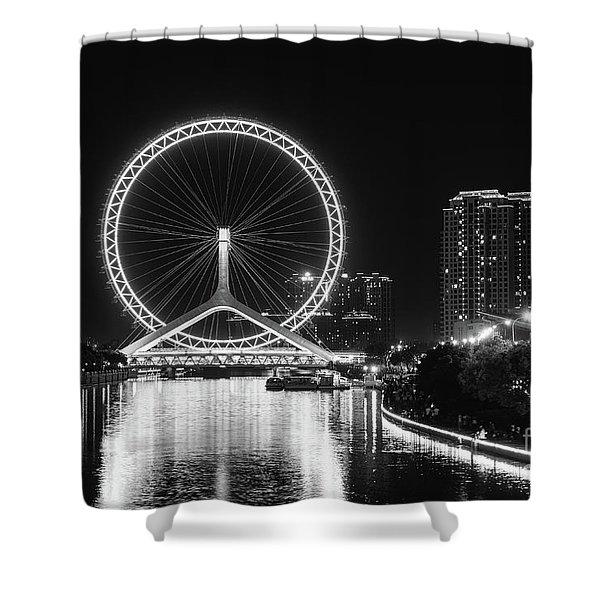 Tianjin Eye Shower Curtain