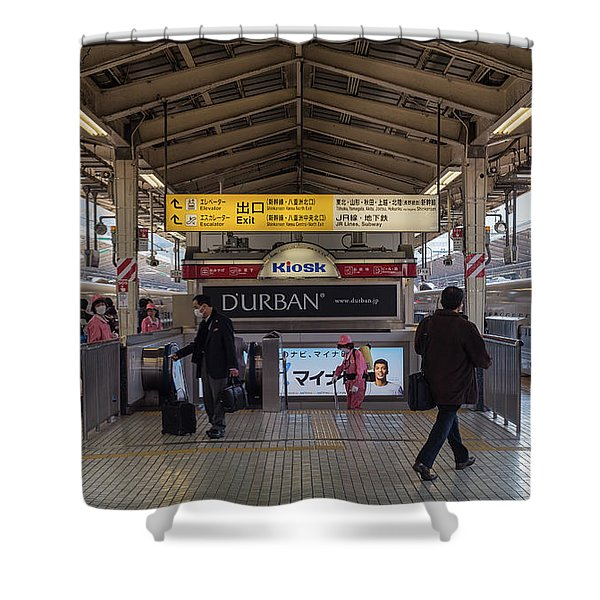 Tokyo To Kyoto Bullet Train, Japan 2 Shower Curtain