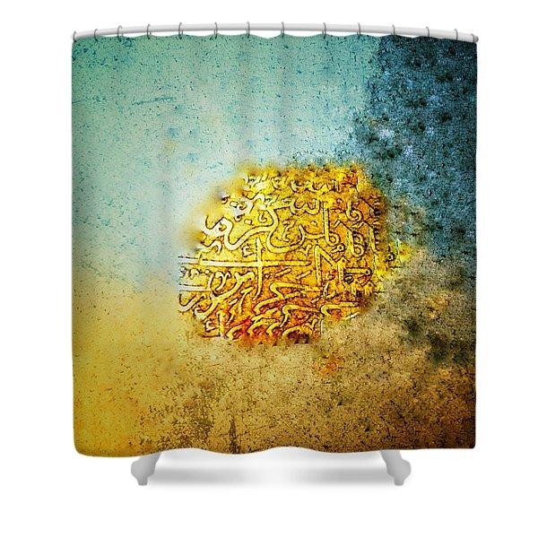 Treasure Buried Shower Curtain