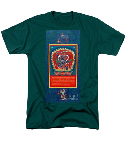 Arya Achala - Immovable One Men's T-Shirt  (Regular Fit) by Sergey Noskov