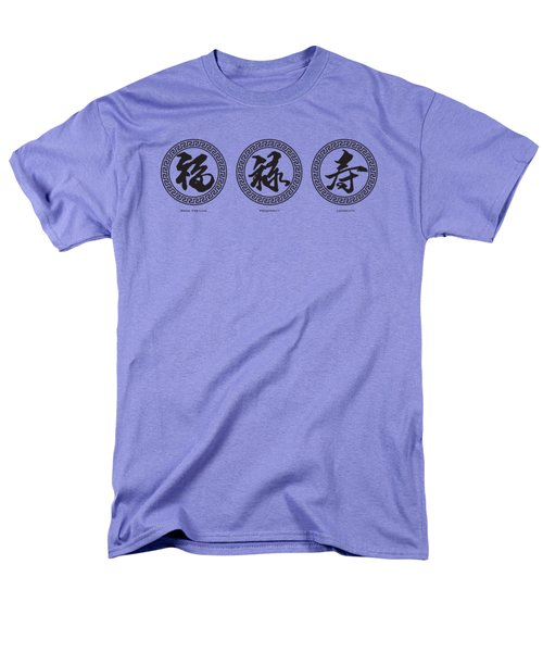 Chinese Text Calligraphy Of Good Fortune Prosperity And Longevity Men's T-Shirt  (Regular Fit) by Jit Lim