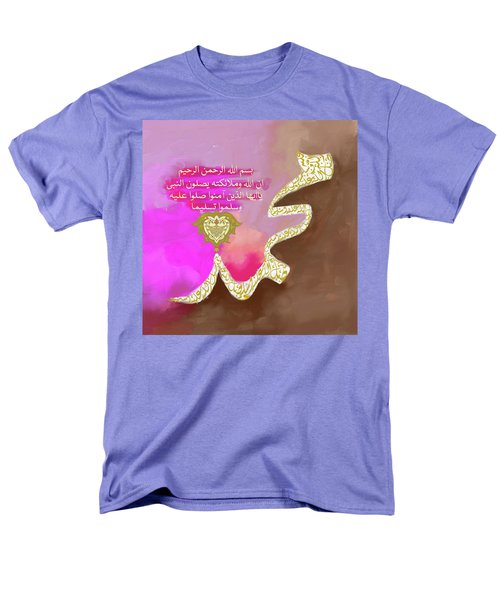 Men's T-Shirt  (Regular Fit) featuring the painting Muhammad II 613 2 by Mawra Tahreem
