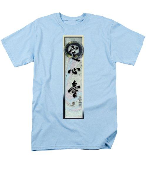 Settle Your Mind Teishinki Men's T-Shirt  (Regular Fit) by Peter v Quenter