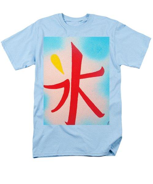 Men's T-Shirt  (Regular Fit) featuring the painting Inochi No Mizu No Himitsu by Roberto Prusso