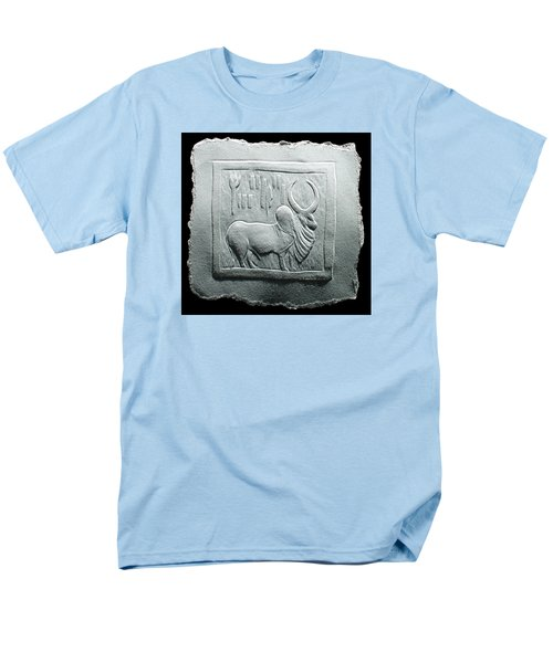 Mohenjodaro Seal Relief Drawing Men's T-Shirt  (Regular Fit) by Suhas Tavkar
