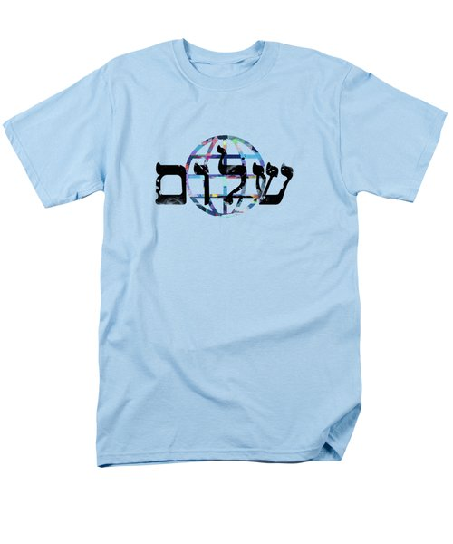 Shalom  Men's T-Shirt  (Regular Fit) by Mark Ashkenazi
