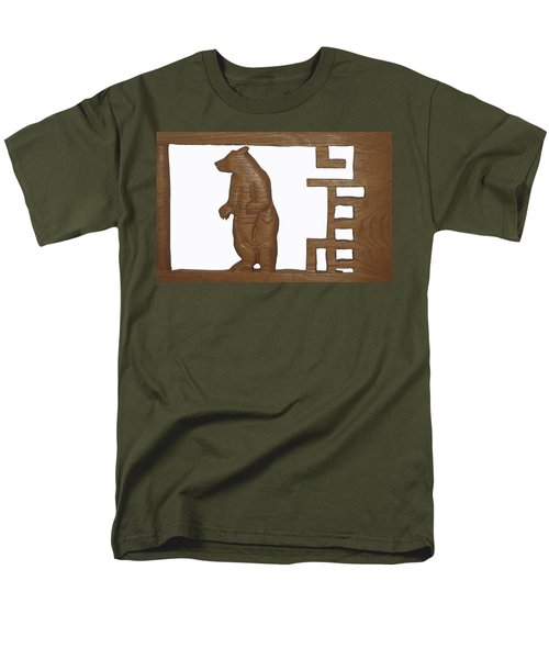 Men's T-Shirt  (Regular Fit) featuring the sculpture Bear With Me My Friend by Robert Margetts
