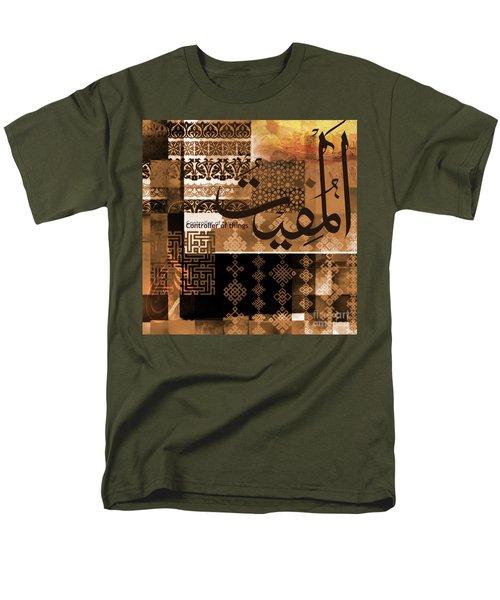 Al Muqeeto Men's T-Shirt  (Regular Fit) by Gull G