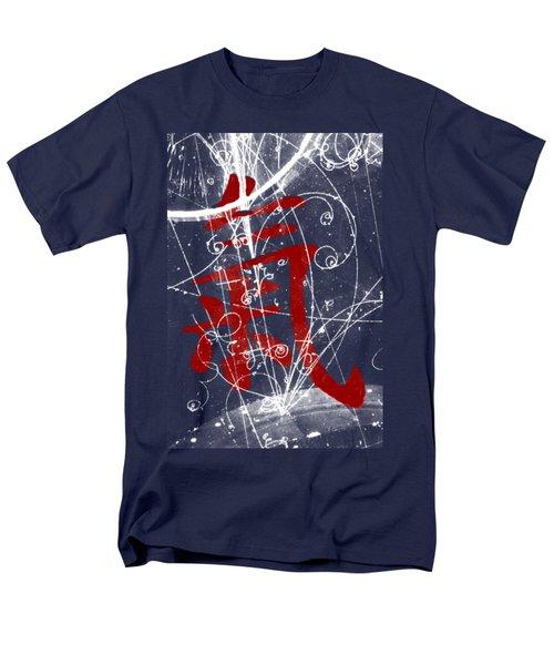 Men's T-Shirt  (Regular Fit) featuring the photograph Atomic Ki by Robert G Kernodle