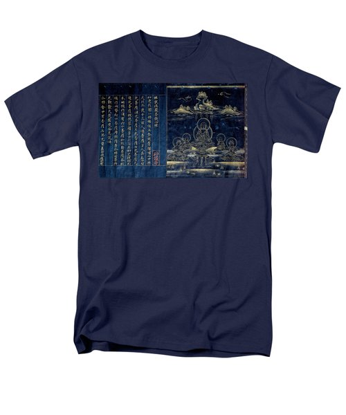 Men's T-Shirt  (Regular Fit) featuring the drawing Sutra Frontispiece Depicting The Preaching Buddha by Unknown