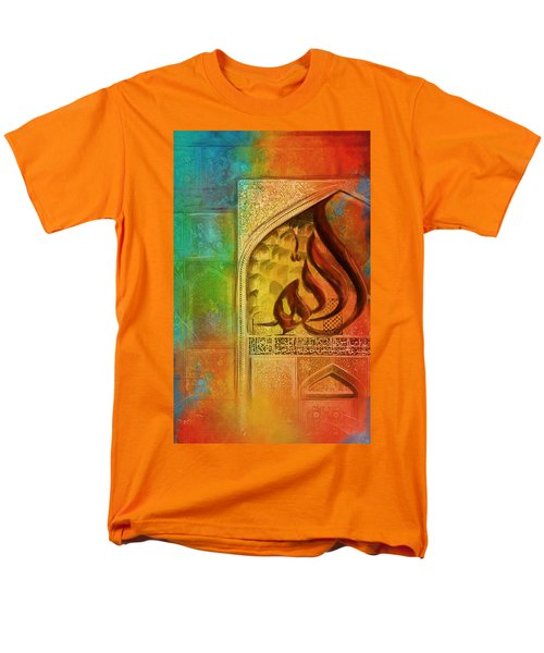 Allah Men's T-Shirt  (Regular Fit) by Catf