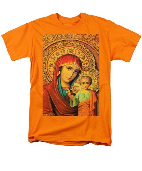 Religion In Red Men's T-Shirt  (Regular Fit) by Munir Alawi