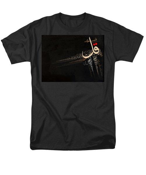 4 Qul Men's T-Shirt  (Regular Fit) by Corporate Art Task Force