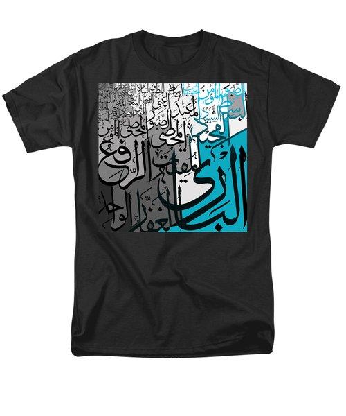 99 Names Of Allah Men's T-Shirt  (Regular Fit) by Catf