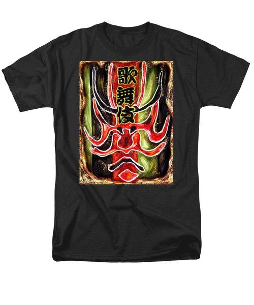 Kabuki Two Men's T-Shirt  (Regular Fit) by Hiroko Sakai