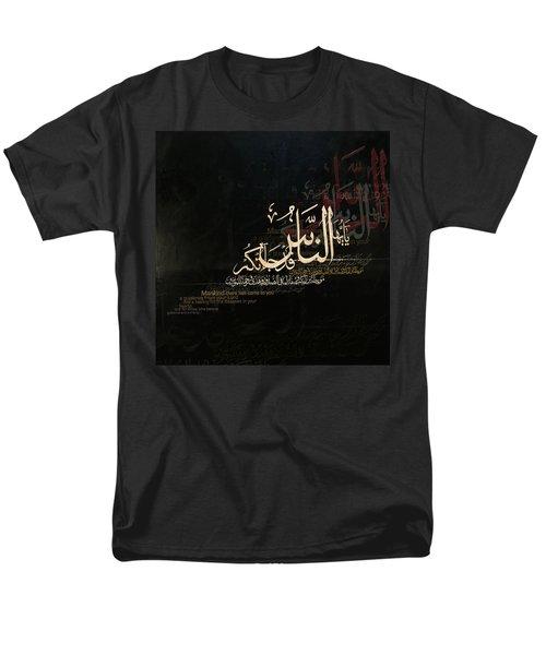 Quranic Ayaat Men's T-Shirt  (Regular Fit) by Corporate Art Task Force