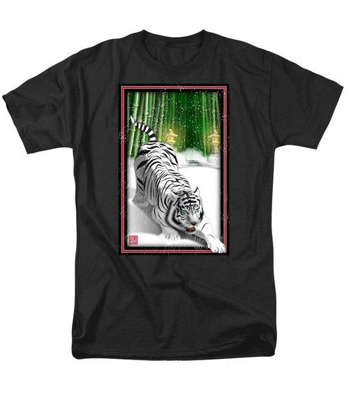 White Tiger Guardian Men's T-Shirt  (Regular Fit) by John Wills