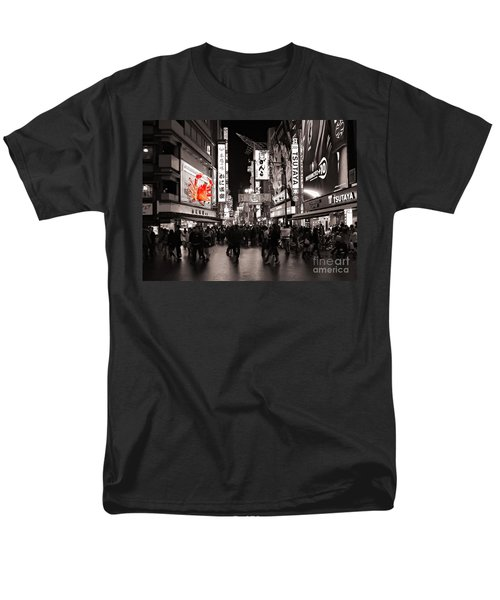 The Giant Crab Men's T-Shirt  (Regular Fit)