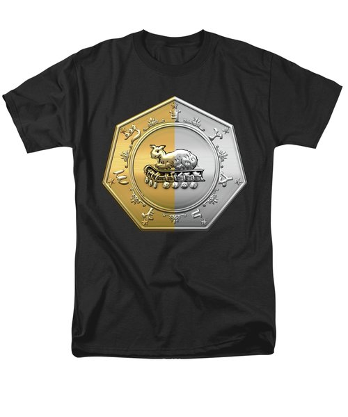 17th Degree Mason - Knight Of The East And West Masonic Jewel  Men's T-Shirt  (Regular Fit) by Serge Averbukh