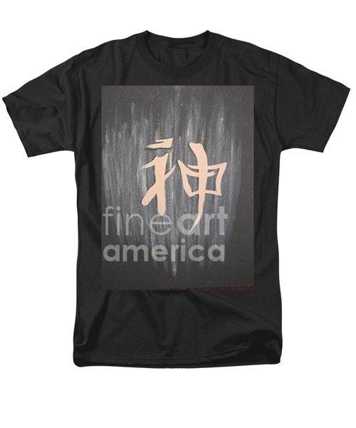 God Men's T-Shirt  (Regular Fit) by Talisa Hartley