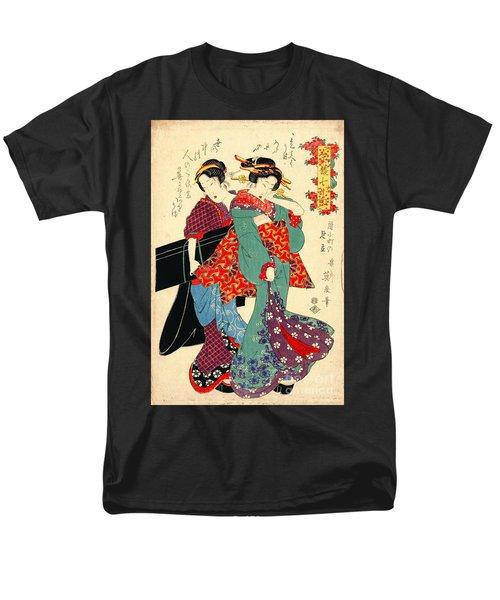 Poet Komachi 1818 Men's T-Shirt  (Regular Fit) by Padre Art