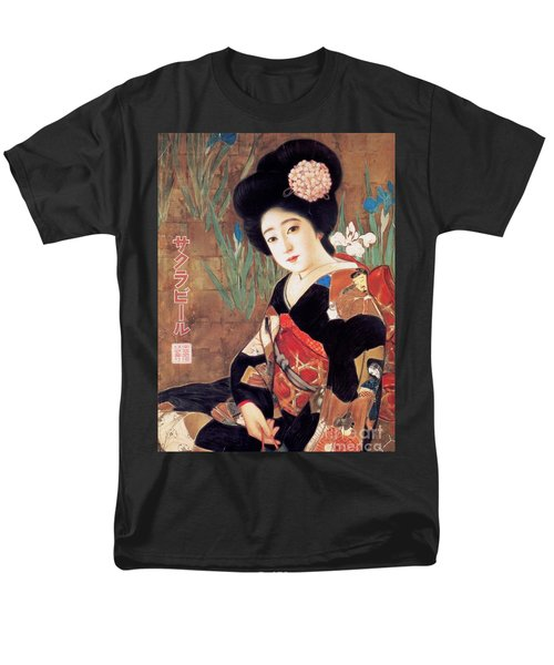 Men's T-Shirt  (Regular Fit) featuring the painting Sakura Beer Poster  by Pg Reproductions