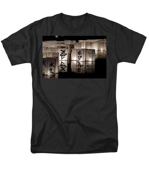 Thank You Men's T-Shirt  (Regular Fit) by Greg Fortier
