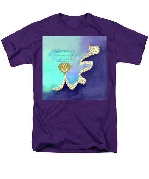 Men's T-Shirt  (Regular Fit) featuring the painting Muhammad II 613 1 by Mawra Tahreem