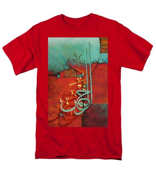 Ar-rahman Men's T-Shirt  (Regular Fit) by Catf