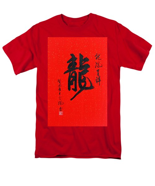 Men's T-Shirt  (Regular Fit) featuring the painting Dragon In Chinese Calligraphy by Yufeng Wang