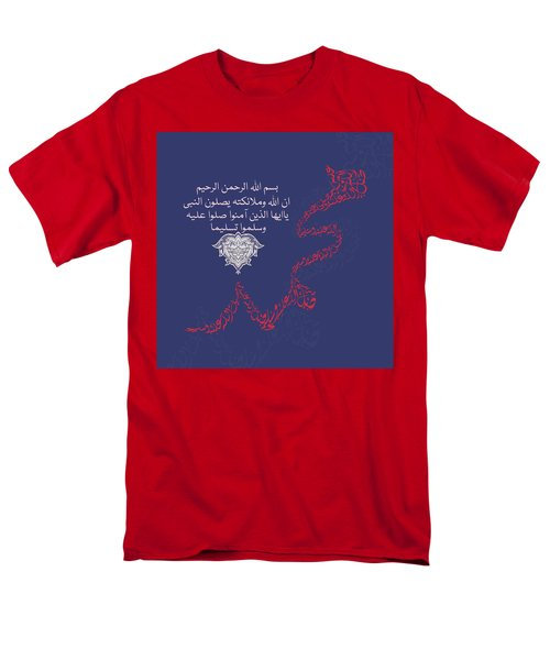 Men's T-Shirt  (Regular Fit) featuring the painting Muhammad 1 612 3 by Mawra Tahreem