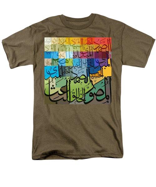 99 Names Of Allah Men's T-Shirt  (Regular Fit) by Corporate Art Task Force