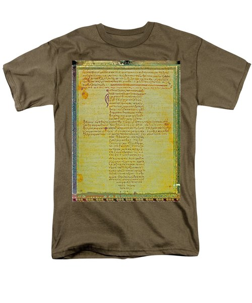 Hippocratic Oath On Vintage Parchment Paper Men's T-Shirt  (Regular Fit) by Eti Reid
