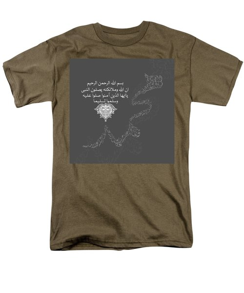 Men's T-Shirt  (Regular Fit) featuring the painting Muhammad 1 612 4 by Mawra Tahreem