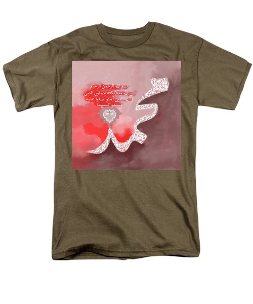 Men's T-Shirt  (Regular Fit) featuring the painting Muhammad I 613 4 by Mawra Tahreem