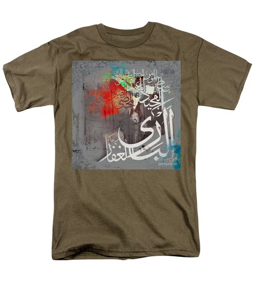 Names Of Allah  Men's T-Shirt  (Regular Fit) by Gull G