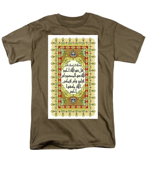 Men's T-Shirt  (Regular Fit) featuring the painting Surah Akhlas 611 1 by Mawra Tahreem